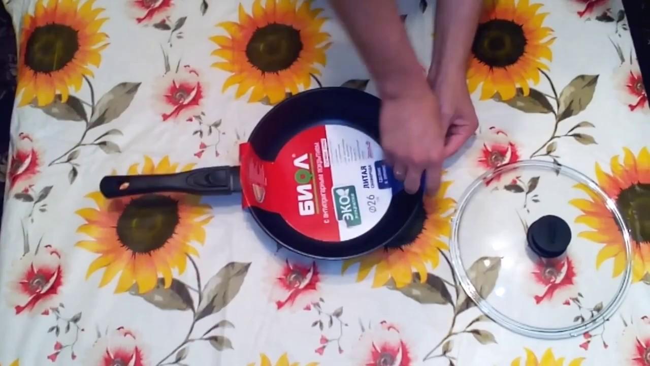 Чугунные сковородки БИОЛ - обзор и подготовка к использованию .