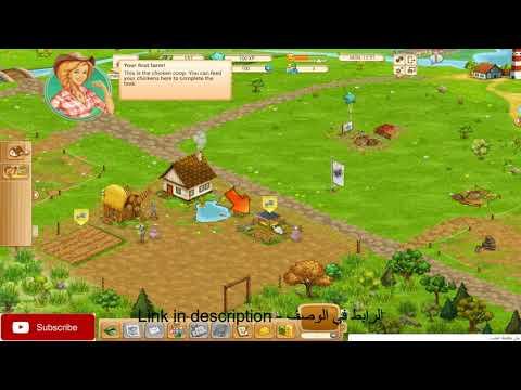 Big Farm Game Download - MEIDUMYGAMES تحميل لعبة