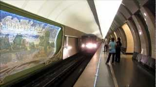 Красивая Московское Метро: The Beautiful Stations of Moscow Metro and the Trains... (Moscow, Russia)