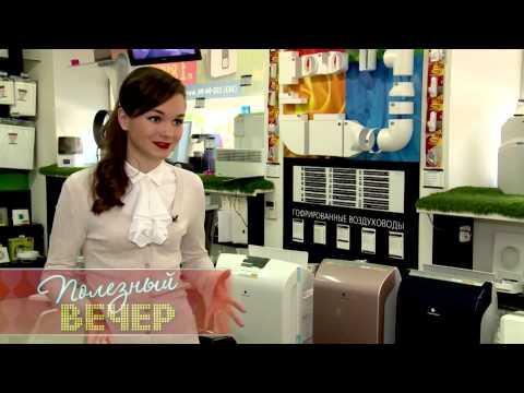 Ионизаторы, очистители и увлажнители воздуха