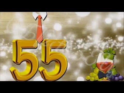 Лучшие поздравления для папы с юбилеем 55 лет