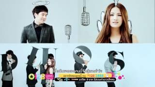 คำอธิบาย - Soulda feat. แพรว คณิตกุล [Official MV]