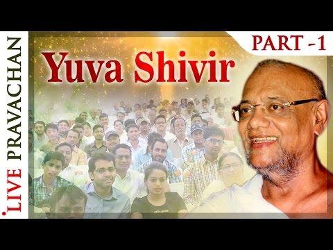Ratnasunder Suri Maharaj Pravachan   Inspiring Youth - Yuva Shivir Part:1   Jain Lectures