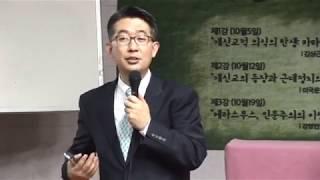 1강 개신교적 의식의 탄생(김상근) - 미완의 기획 종교개혁