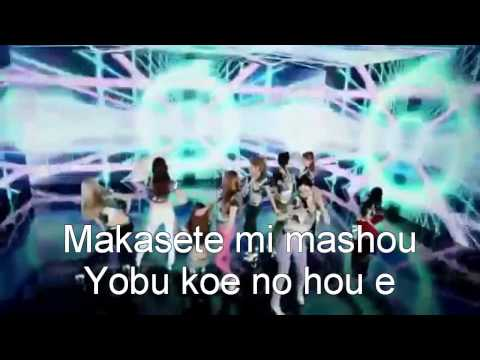 lirik lagu jessica snsd dating agency