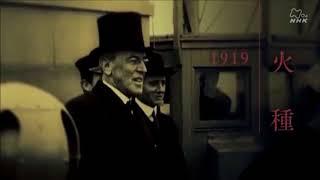 労働運動 ロシア革命 ウィルソンン ウォール街 ヒトラー