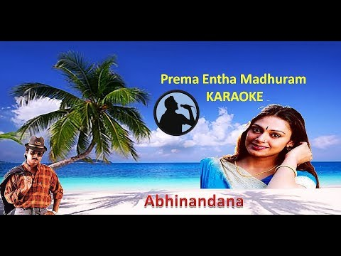 prema entha madhuram karaoke english