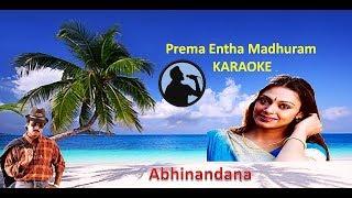 Prema Entha Madhuram Telugu Karaoke with English Lyrics