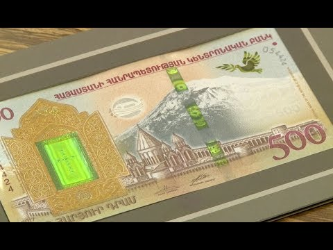 Հոբելյանական և նոր դրամներ