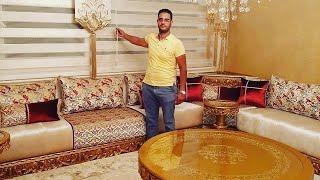  salon marocain très chic 🇲🇦صالون عشقته العين قبل القلب🇲🇦