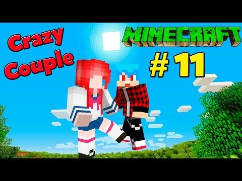 Minecraft มายคราฟ [Crazy Couple] #11 - ทำปีกเพชร โพนี่ไปบินสำรวจโลก