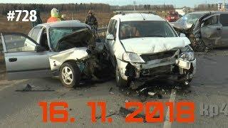 ☭★Подборка Аварий и ДТП/Russia Car Crash Compilation/#728/November 2018/#дтп#авария