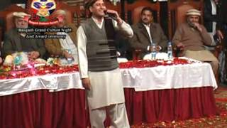 Musharaf Bangash New Video Song (Bangash) Bangash Night 2013 Nishter Hall
