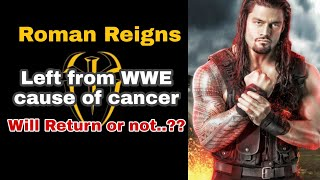 Roman Reigns left from WWE | Real or Not |