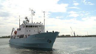 «Арктичний плавучий університет» відправився вивчати Російську Арктику