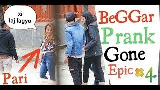 Nepali Prank-#BEGGER_PRANK /SALA / MA MAGNE HAINA -Ep4 | NPM EPIC #REACTION || Prank Video #2020