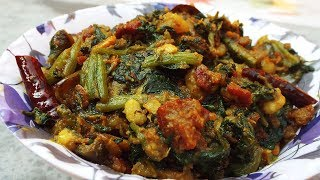 Palong Shak Ghonto – Bengali Recipe   How to make Palong Shak Ghonto   Bengali Saag Recipe