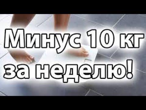ЭФФЕКТИВНОЕ СРЕДСТВО ДЛЯ ПОХУДЕНИЯ, О КОТОРОМ НЕ ГОВОРЯТ 15.10.2017