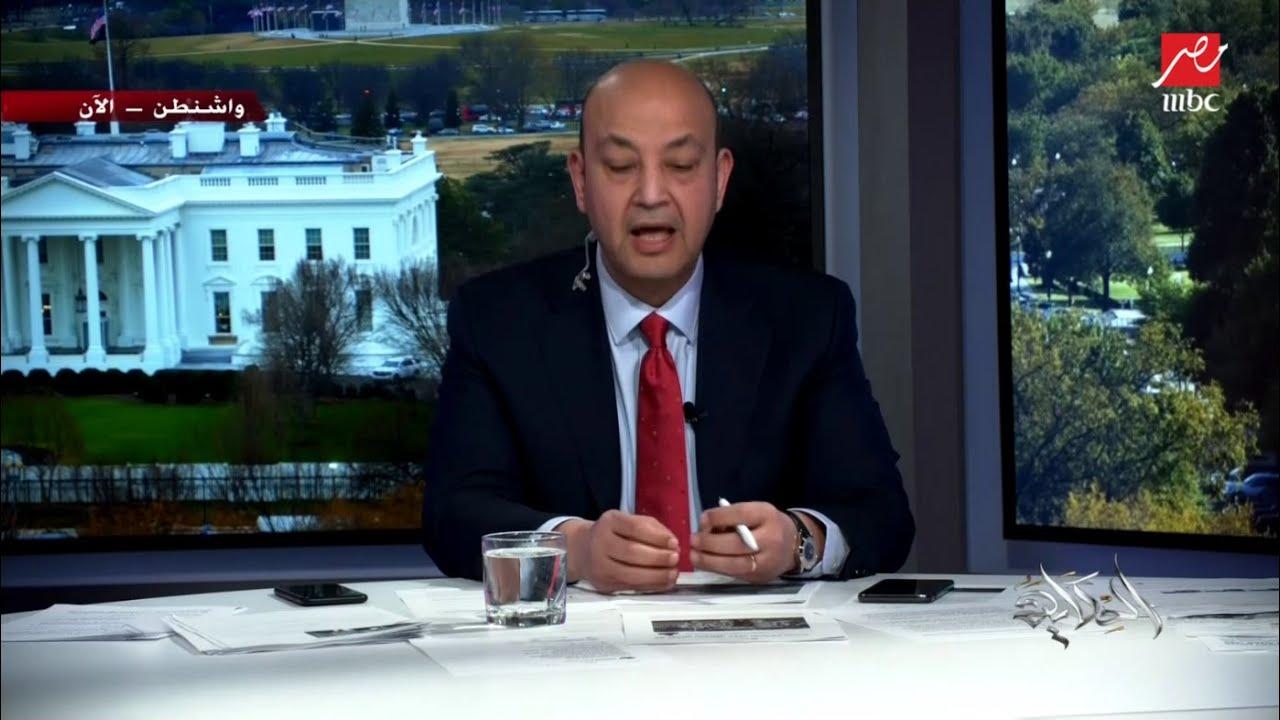 عمرو أديب ينعي خالد بشارة الرئيس التنفيذي لأوراسكوم للتنمية و صحفيين اثنين في حادثي تصادم