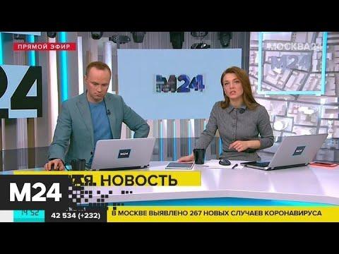 Пассажирский самолет Москва – Пермь подал сигнал тревоги - Москва 24