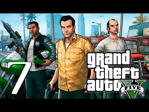 "Grand Theft Auto V | En Español | Capítulo 7 ""Ron, el nervioso"" thumbnail"