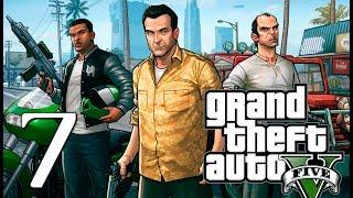 """Grand Theft Auto V   En Español   Capítulo 7 """"Ron, el nervioso"""""""