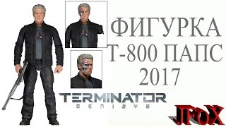 Фігурка Термінатор ''Папс'' ''Термінатор:Генезис''/Neca Terminator Genisys T-800 Pops Action Figure