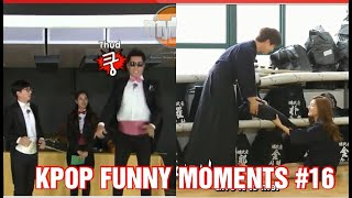 KPOP FUNNY MOMENTS PART 16 ( TRY TO NOT LAUGH CHALLENGE)
