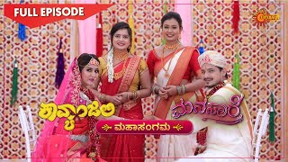 Kavyanjali \u0026 Manasaare - Mahasangama Episode | 14 April 2021 | Udaya TV Serial | Kannada Serial