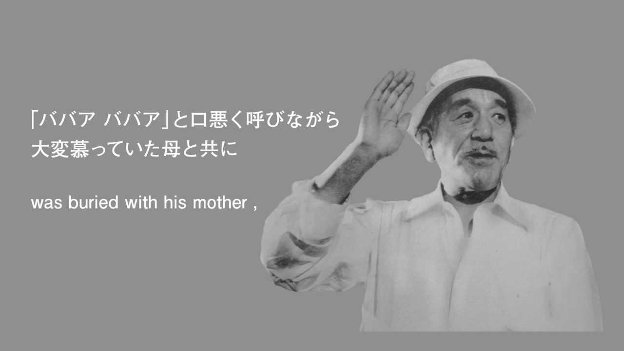 OZU Yasujiro Story / 小津安二...