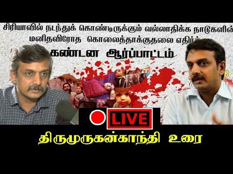 Thirumurugan gandhi speech against imperialism news tamil, tamil live news, tamil news redpix