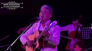 Отрывок с концерта Аркадия Манджиева   Ээж мини Живой звук 25 11 17