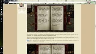 Книги Готика 1