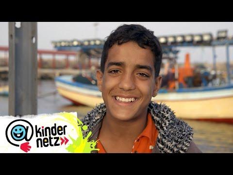 Akram und die Mauer im Meer | Schau in meine Welt | SWR Kindernetz
