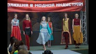 Открытие Фестиваля 'Петербургские Красавицы 2017' в Русском Музее