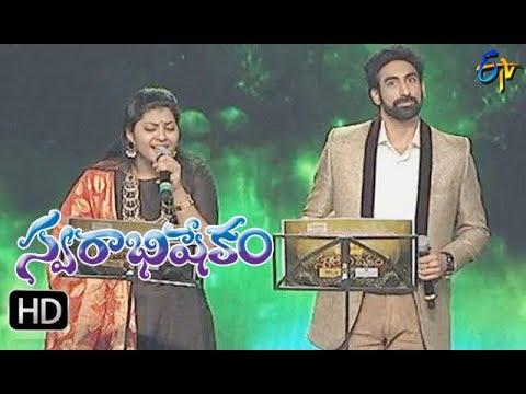 Hamsa Naava Song | Sameera Bharadwa, Karuya Performance | Swarabhishekam | 22nd October 2017 | ETV