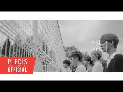 [M/V] SEVENTEEN _ SVT VOCAL TEAM -