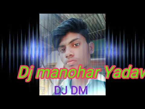 Abhi Toh Party Suru Hui Hai Dj Manohar Yadav & Dj Dm
