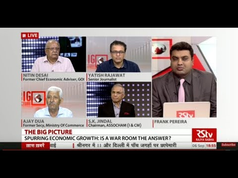 The Big Picture - A war room for investments : Will it work wonders?