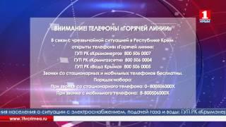 видео Росгосстрах телефон горячей линии