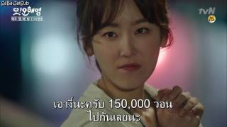 Video Another Miss Oh EP 10 2 arc download MP3, 3GP, MP4, WEBM, AVI, FLV Mei 2018