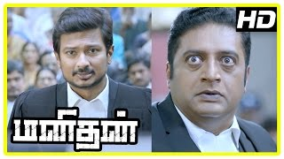 Manithan Tamil Movie | Scenes | Udhayanidhi wants to call Raja Rishi as evidence