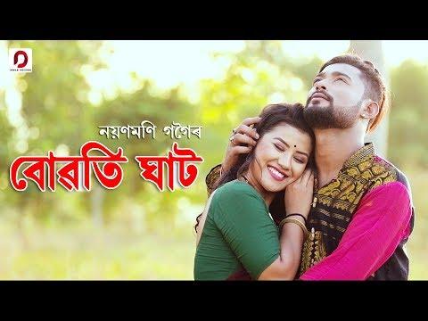 buwati-ghat- -nayanmoni-gogoi- -amrita-gogoi- -pulak-nath- -utpal-hazarika- -music-video-2019