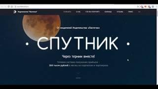 Как заработать 3 миллиона рублей за год в 2018 году