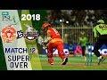 Lahore Qalandars vs Islamabad United | Super Over | Islamabad Won | HBL PSL 2018
