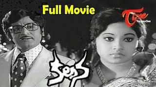 Kalpana - Full Length Telugu Movie - Jaya Chitra - Murali Mohan