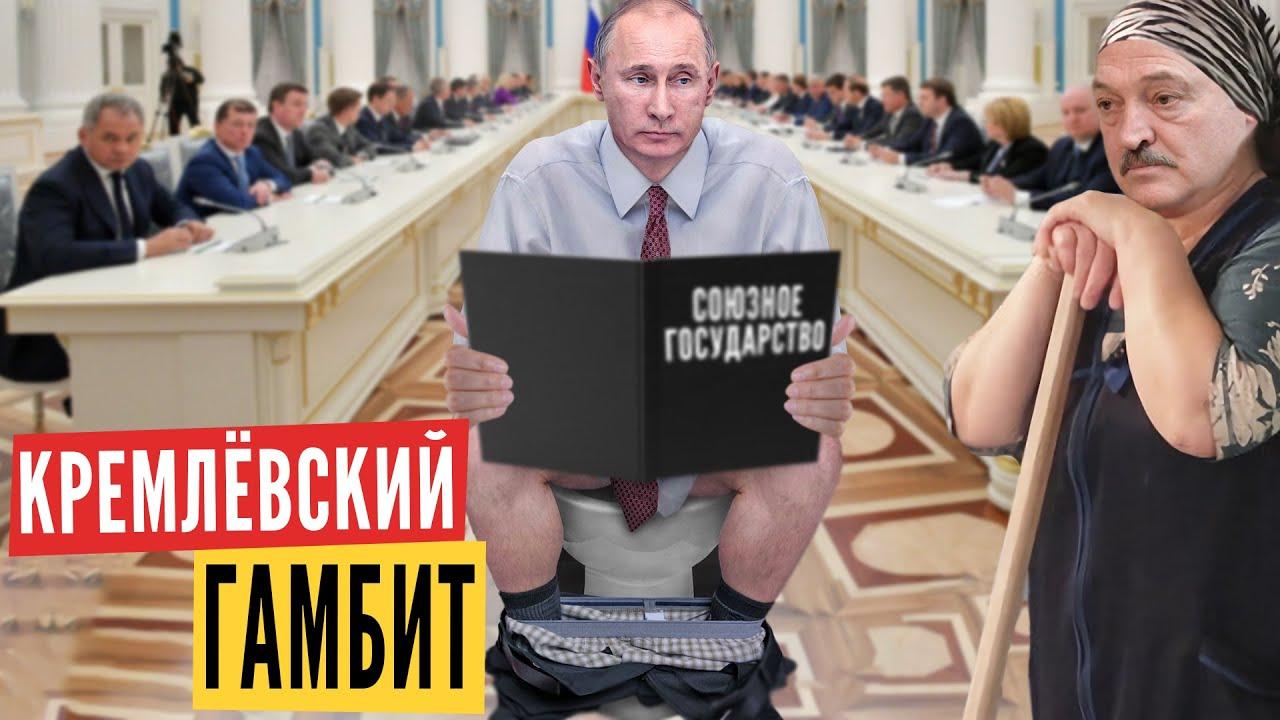 ⚡️Русский мир: Статья путина, планы на Беларусь | Экстрадиция Кудина | Интерпол в политических целях