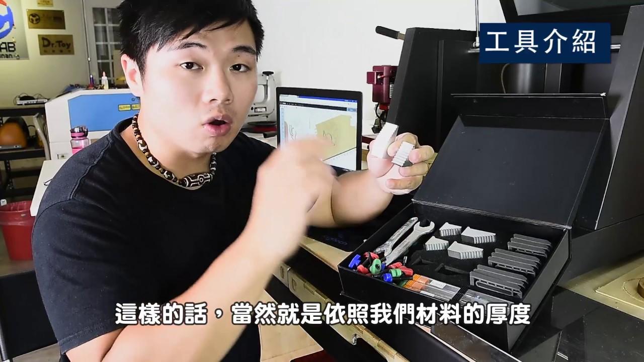 CNC教學影片 - YouTube