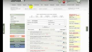 Секреты Сео Фаст , Накрутить рейтинг, seo fast, заработать в интернете