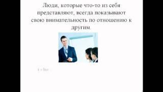 Обратная связь.mp4